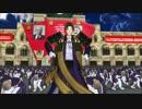 【ニコニコ動画】【MMD刀剣乱舞】敵の太刀に完全勝利した長谷部UCを解析してみた