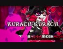 KURACH-KURACH