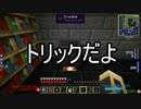 【Minecraft】ありきたりな工業と魔術S2 Part46【ゆっくり実況】