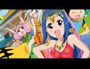 TVアニメ「てーきゅう5期」主題歌CD「Qunka!(クンカ!)」song by 板東まりも(CV:花澤香菜)PV