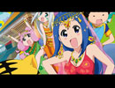 TVアニメ「てーきゅう5期」主題歌CD「Qunka!(クンカ!)」song by 板東まりも(CV:花澤香菜)PV thumbnail
