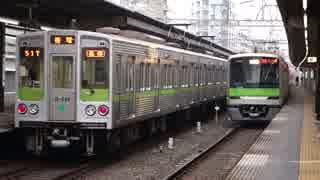 笹塚駅(京王線・京王新線)で列車発着風景を撮ってみた ~その2~