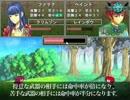【ニコニコ動画】【自作ゲームフェス5】 グレイメルカ 【シミュレーションRPG】を解析してみた