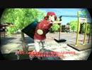 カオスなスケボーゲームskate3ゆっくり実況はじめました 第2部 5 thumbnail