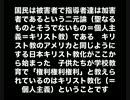 【NHK】契約書がなければ受信料払わなくて