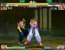 SFIII: 3rd Strike - Makoto [KO] VS Yun [Nitto]