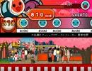 【太鼓さん次郎】 大乱闘スマッシュブラザーズX 【ストーカー(淫夢)】 thumbnail
