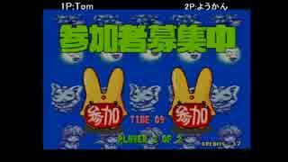 【ぷよぷよ通】 Tom vs ようかん part1