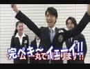 【MAD】羽生結弦★2015国別対抗戦ゆづ成分100%