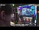 NO LIMIT -ノーリミット- 第101話(2/4)