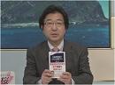 【ズバリ!文化批評】日本に必要なのは大阪都構想ではなく「大大阪」である[桜H27/4/24]