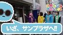 仙台駅東口を街歩き ~仙台サンプラザホールまでの道のり~ thumbnail
