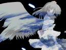 文花帖【MAD】 空を翔る少女 (FLV高画質版)