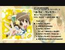 【えとたま】オープニングテーマ「リトライ☆ランデヴー」クロスフェード試聴PV
