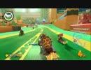 【実況】(高画質)マリオカート8新DLCを超楽しむわ03(新コース) thumbnail
