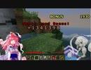 幽々子と妖夢のお庭でminecraft! 第1話【ゆっくり実況】