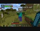 【Minecraft】まじかるクラフト part13【ゆっくり実況】 thumbnail