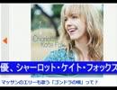 マッサンのエリー歌手デビュー 【@タメスポ】 PVではセクシー!.wmv