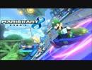 【ニコニコ動画】マリオカート8 「ビッグブルー」を解析してみた