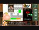 モンスターファーム2 RTA 純血モッチー 2時間57分19秒 part2/4 thumbnail