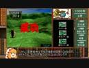 モンスターファーム2 RTA 純血モッチー 2時間57分19秒 part3/4 thumbnail