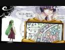 【VY2】能く在る輪廻と猫の噺【カバー】