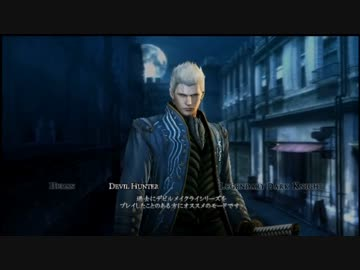 Devil may cry 4 special edition vergil titlemenufullopening nicozon devil may cry 4 special edition vergil titlemenufullopening voltagebd Images