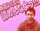 【ニコニコ動画】松岡修造は大変な諦めんなよっ!!!を解析してみた
