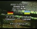 【ニコニコ動画】懐かしい試合のダイジェストを見てみよう Vol.231を解析してみた