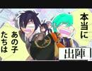 【手描き刀剣乱舞】リ/モ/コ/ン【未完成】
