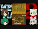 【ゆっくり実況】がががー!メタルマックス2:リローデッド【PartEX】