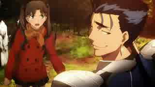 Fate ランサーの提案~凛様照れ怒る比較