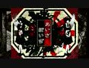 【ニコニコ動画】【GUMI・破壊音マイコ】あいざぼいざ【オリジナル曲】を解析してみた