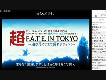 FF14 ニコ超2015-1d サウンドディレクターの超える力 1/5
