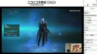 FF14 ニコ超2015-2d 出張プロデューサーレターLIVE 1/3