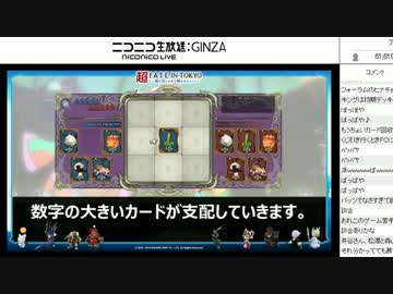 FF14 ニコ超2015-2d 吉Pに物申す! 1/3
