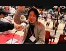 【ニコニコ動画】【ひろゆき】ZUNビールを飲むほろよいたち【マイクラ実況者】を解析してみた