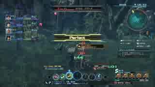 『XenobladeX』 夜光の森