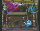 3月29日 北斗の拳 空飛ぶ妖星(ユダ)vsミント・ブラマンシュ(マミヤ) その4