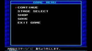 【実況】バスケ仲間が再びロックマン10に挑戦だッ!! Day2 その③