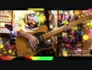 【ニコニコ動画】【TAB追加】 シュガーソングとビターステップ ギターで参加してみたを解析してみた