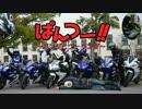 【ニコニコ動画】【ぱんつー!!】コミュの皆と滋賀ツーリング Part.1【YZF-R125】を解析してみた