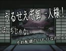 人狼乱舞7人村 夜会話編3(3日目夜)