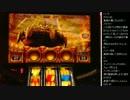 【ニコニコ動画】2015年 04月25日 永井兄弟 ミリオンゴッド神々の系譜 2/4を解析してみた