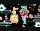 【艦これ】月刊鈴谷とゆっくりひめくり鎮守府 4月号