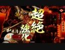 強カードを使って上を目指す5戦目【極位S】vs【極位E】7枚盆踊り thumbnail