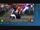 【ニコニコ動画】ファントムブレイカーエクストラ Ver1.03コンボ動画 その2を解析してみた
