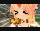 もしも乙女な姐さんと俺らが恋愛ゲームのイベントみたいになったら。 thumbnail