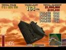 "【TAS】ランナバウト シーサイド 戦車 in 1'47""83"