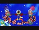 劇場アニメ『映画かいけつゾロリ うちゅうの勇者たち』(2015)予告 ♦︎無料動画